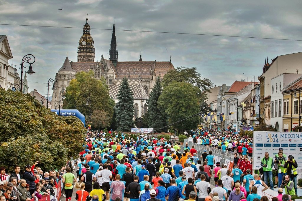 Международный марафон мира