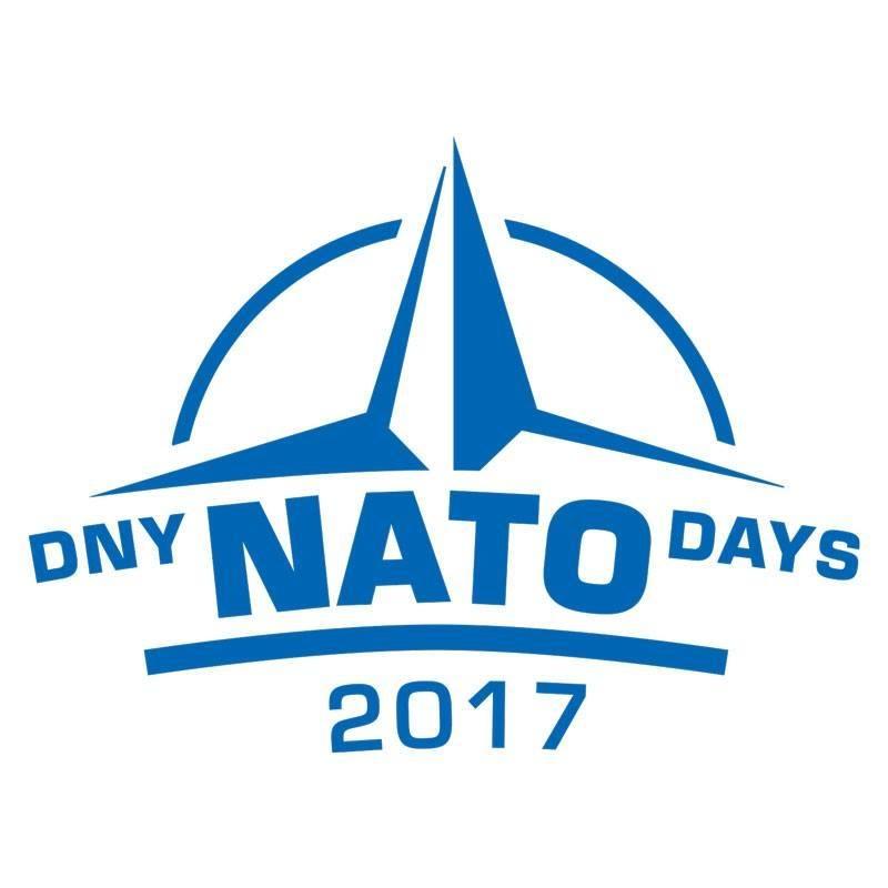 Дни НАТО