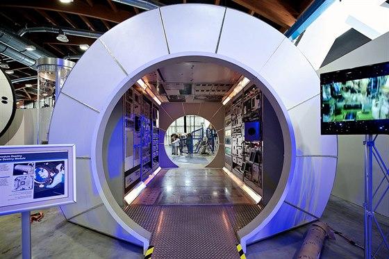 Выставка «Ворота в Космос»