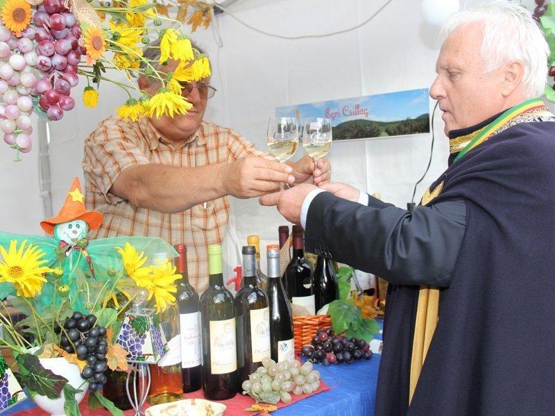 XXVI Винный фестиваль